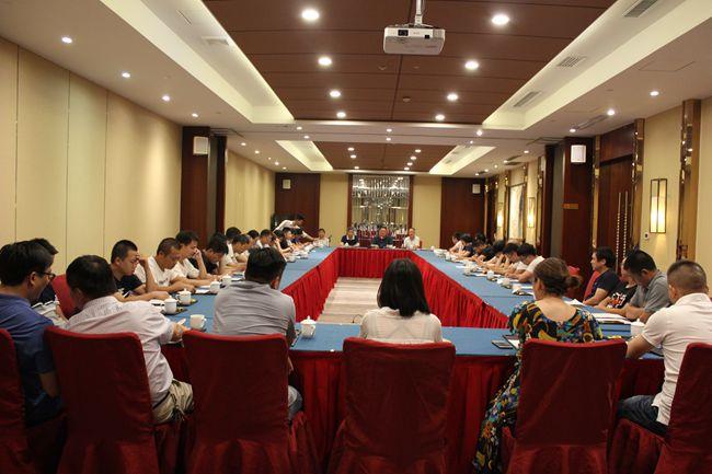 协会召开六届八次理事会暨拉头喷漆企业负责人工作会议
